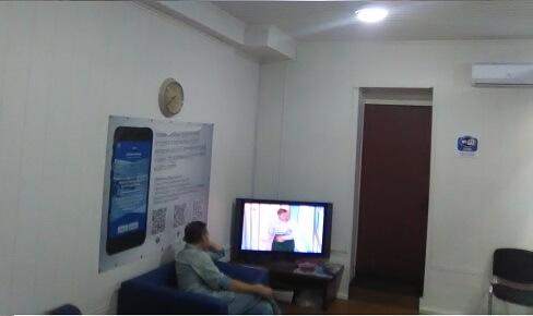 Комната ожидания