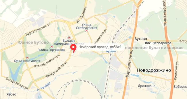 Автосервис Хонда в Бутово